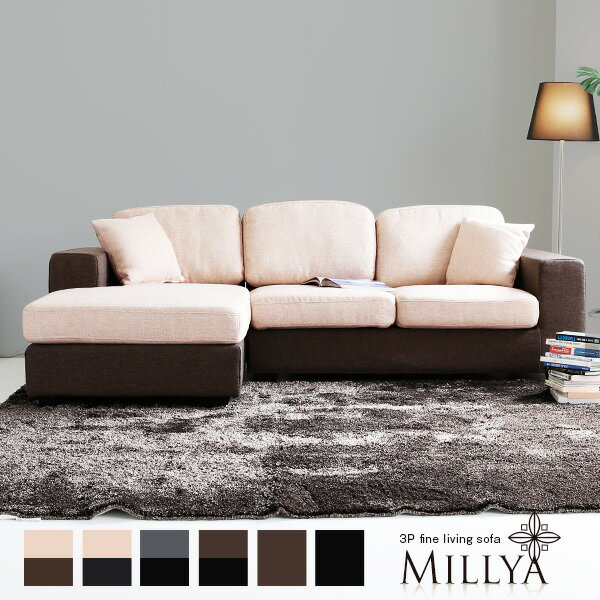Lala sty rakuten global market corner sofa lo type for L shaped couch name