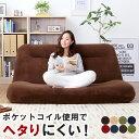 クーポン リクライニング ソファー クッション