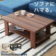 クーポン配布中(20日20時〜24日10時) ローテーブル センターテーブル コーヒーテーブル リビングテーブル カフェ インテリア ひとり暮らし ワンルーム シンプル テーブル ウッド調 木目 棚付き