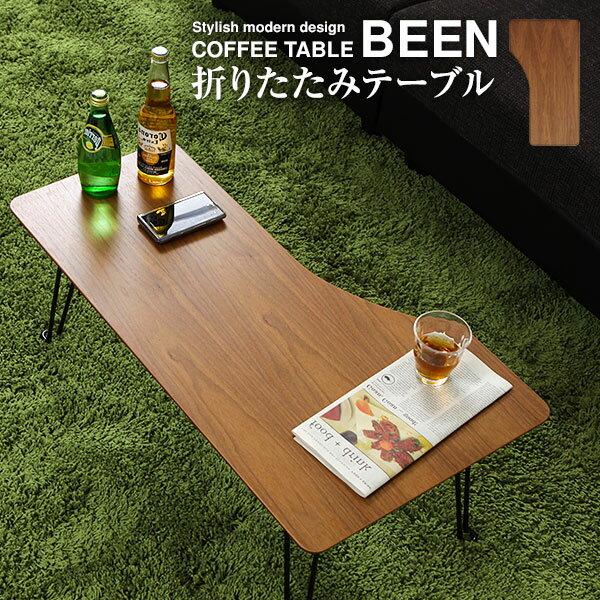 【クーポン配布中★23日12時〜25時】 ローテーブル テーブル 折りたたみ コーヒーテー…...:lala-sty:10003381
