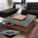 ローテーブル テーブル ガラス センターテーブル ウォルナット オーク リビングテーブル 正方形 ウォールナット 高級感 100cm リビング ガラス天板