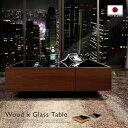ローテーブル 木製 ガラス 引き出し センターテーブル 高級感 ガラステーブル テーブル table ウォルナット ブラックガラス リビングテーブル 国産 日本製 完成品 ウォールナット