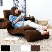 座椅子 肘掛け リクライニング 座いす 座イス 1人掛けソファ リクライニングチェア リクライニングソファ 一人用 低反発座椅子 チェア 合成皮革 ローチェア ハイバック フロアチェア 椅子 北欧家具と相性抜群
