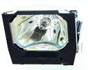 【ポイント10倍】三菱電機(MITSUBISHI) VLT-X300LP プロジェクターランプ 交換用 【汎用バルブ採用】【送料無料】【150日間保証付】