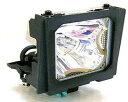 【ポイント10倍】シャープ(SHARP) BQC-XGP20X//1 プロジェクターランプ 交換用 【汎用バルブ採用】【送料無料】【150日間保証付】