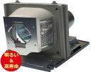 【ポイント10倍】三菱電機(MITSUBISHI) VLT-XD600LP プロジェクターランプ 交換用 【純正ランプ同等品】【送料無料】【150日間保証付】