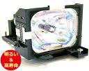 【ポイント10倍】三菱電機(MITSUBISHI) VLT-XL30LP プロジェクターランプ 交換用 【純正ランプ同等品】【送料無料】【150日間保証付】