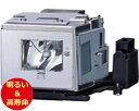 【ポイント10倍】シャープ(SHARP) AN-D350LP プロジェクターランプ 交換用 【純正ランプ同等品】【送料無料】【150日間保証付】