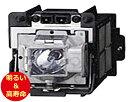 【ポイント10倍】シャープ(SHARP) AN-P610LP プロジェクターランプ 交換用 【純正ランプ同等品】【送料無料】【150日間保証付】