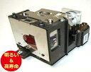 【ポイント10倍】シャープ(SHARP) AN-XR20LP プロジェクターランプ 交換用 【純正ランプ同等品】【送料無料】【150日間保証付】