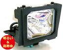 【ポイント10倍】シャープ(SHARP) BQC-XGP20X//1 プロジェクターランプ 交換用 【純正ランプ同等品】【送料無料】【150日間保証付】