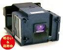 【ポイント10倍】東芝(TOSHIBA) TLPLMT10 プロジェクターランプ 交換用 【純正ランプ同等品】【送料無料】【150日間保証付】