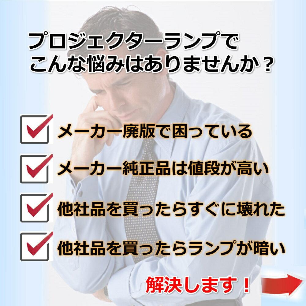 【ポイント10倍】エイキ(EIKI) 610-...の紹介画像2