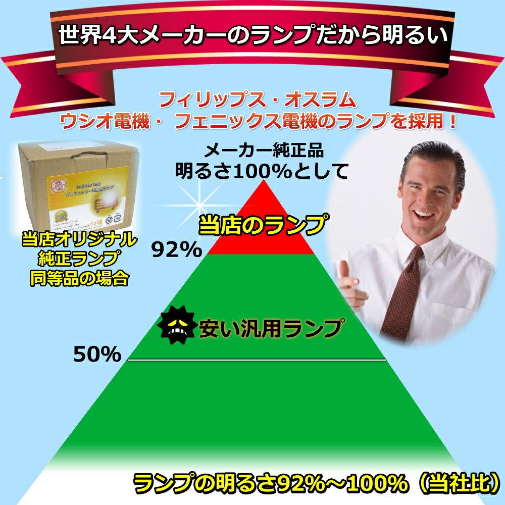 【ポイント10倍】エイキ(EIKI) 610-...の紹介画像3