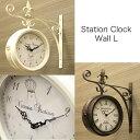 ステーションクロック ボスサイド ウォールクロック 壁掛け時計 Lサイズ 両面時計 西海岸風 インテリア アメリカン雑貨
