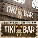 ハワイアン ウッド サインボード ティキ バー(TIKI B...
