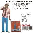 Adult_costume_charle