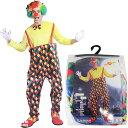 Adult_costume_clown_man