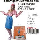 Adult_costume_waldo_girl