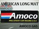 Amoco_mat_long_00