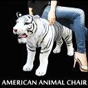 テーマパークを演出!座れるぬいぐるみ! アメリカン雑貨 アメリカ雑貨