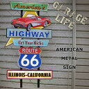 Azms_66highway_00