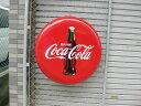 Coca_iconplatl_001