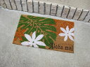 Hawaii Hawaiian door mats coconut mat (leaf) Coco-mat / Matt Colyer mat / outdoor entrance mat / garden Matt American gadgets Hawaiian goods entrance