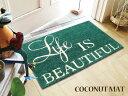 Cocomat_life_gr_00
