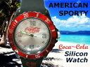 コカコーラ アメリカン シリコンウォッチ(ブラック)腕時計 ブランド メンズ腕時計 レディース腕時計 人気 電池交換 Coca-Cola/COKE アメリカン雑...