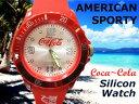コカコーラ アメリカン シリコンウォッチ(レッド)腕時計 ブランド メンズ腕時計 レディース腕時計 人気 電池交換 Coca-Cola/COKE アメリカン雑貨 アメリカ雑貨 コカコーラグッズ