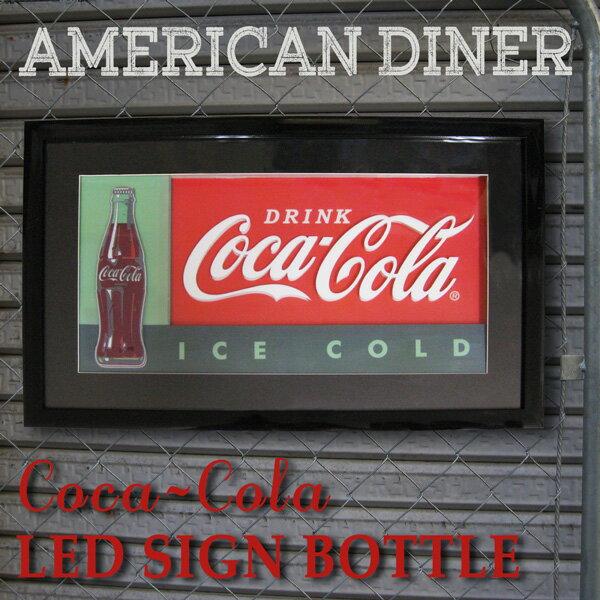 コカ・コーラ(Coca-Cola)3D LED SIGN BOARD ワンボトル アメリカン ネオンサインボード/ライト付き(コカコーラ/ボトル)ネオン看板 LED ネオンフレーム ランプ 看板 アメリカン雑貨 アメリカ雑貨 看板
