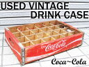 Cola_woodcase_00