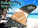 【サーフボード フィン スタンドクロック/置き時計「SURF BOARD/ブラック」】アロハ・マウイ/インテリア/ハワイ おしゃれ時計 模様替え アメリカン雑貨 ハワイアン雑貨 サーフ