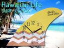 【サーフボード フィン スタンドクロック/置き時計「SURF BOARD/マスタード」】アロハ・マウイ/インテリア/ハワイ おしゃれ時計 模様替え アメリカン雑貨 ハワイアン雑貨 サーフ