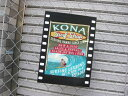 LED アメリカン ネオンサインボード/ライト付き KONA(サーフショップ/コナ)ネオン看板 LED ネオンフレーム ランプ 看板 アメリカン雑貨 アメリカ雑貨 看板