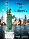 自由の女神 / Statue of Liberty 12インチ (30cm) / オブジェ 女神像 アメリカ ニューヨーク インテリア 置物 アメリカン雑貨 アメリカ雑貨 アメリカ