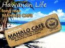 Maharo_mat_00