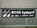 Moon_banner_1