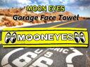 Moon_towel_00