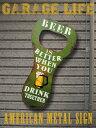 アメリカン ブリキ看板/67cm OPENER/ボトルオープナー(KS/DITISIOP)ティンサイン/メタルサイン 看板 ガレージ ドリンク 雑貨 アメリカン...