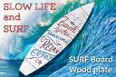 サーフボード ウッドプラーク ビーチルール「Beach Rules/500」/アロハ・マウイ/インテリア/ハワイ アメリカン雑貨 ハワイアン雑貨 ..