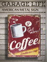 Sign_gmcoffee_00