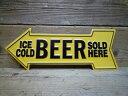 Sing_beer_1
