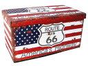 アメリカン スツールボックス ルート66 L8 ストレージボックス 折りたたみ収納ケース スツール ミニチェア 道具箱 収納 整理 おしゃれ...