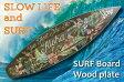 サーフボード ウッドプラーク アロハ「Aloha/506」アロハ・マウイ/インテリア/ハワイ アメリカン雑貨 ハワイアン雑貨 サーフ