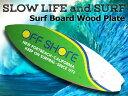 Surfsign_offgreen_00