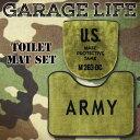 Toilet_matset_army_00