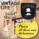Toilet_matset_hige_00