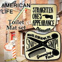 Toilet_matset_snip_00